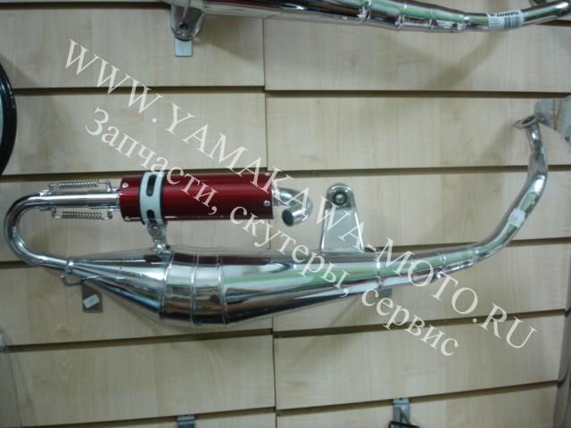Глушитель 4T 125-150сс