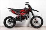 купить китайский мотоцикл в екатеринбурге новый #13